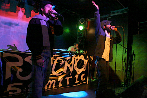 Brooklyn Hiphop rappers Y-Love