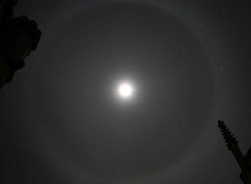 Moon-Bow